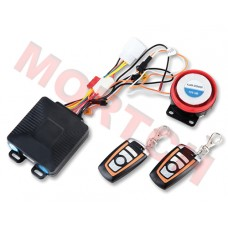 Remote Control BM668 with Battery