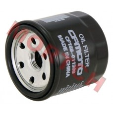 CFMoto CF500 CF625 Oil Filter