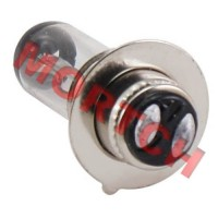 12V 35W Headlight Bulb with Rim